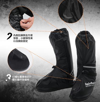 Защитные мото бахилы под мотоботы мото обувь, фото 2