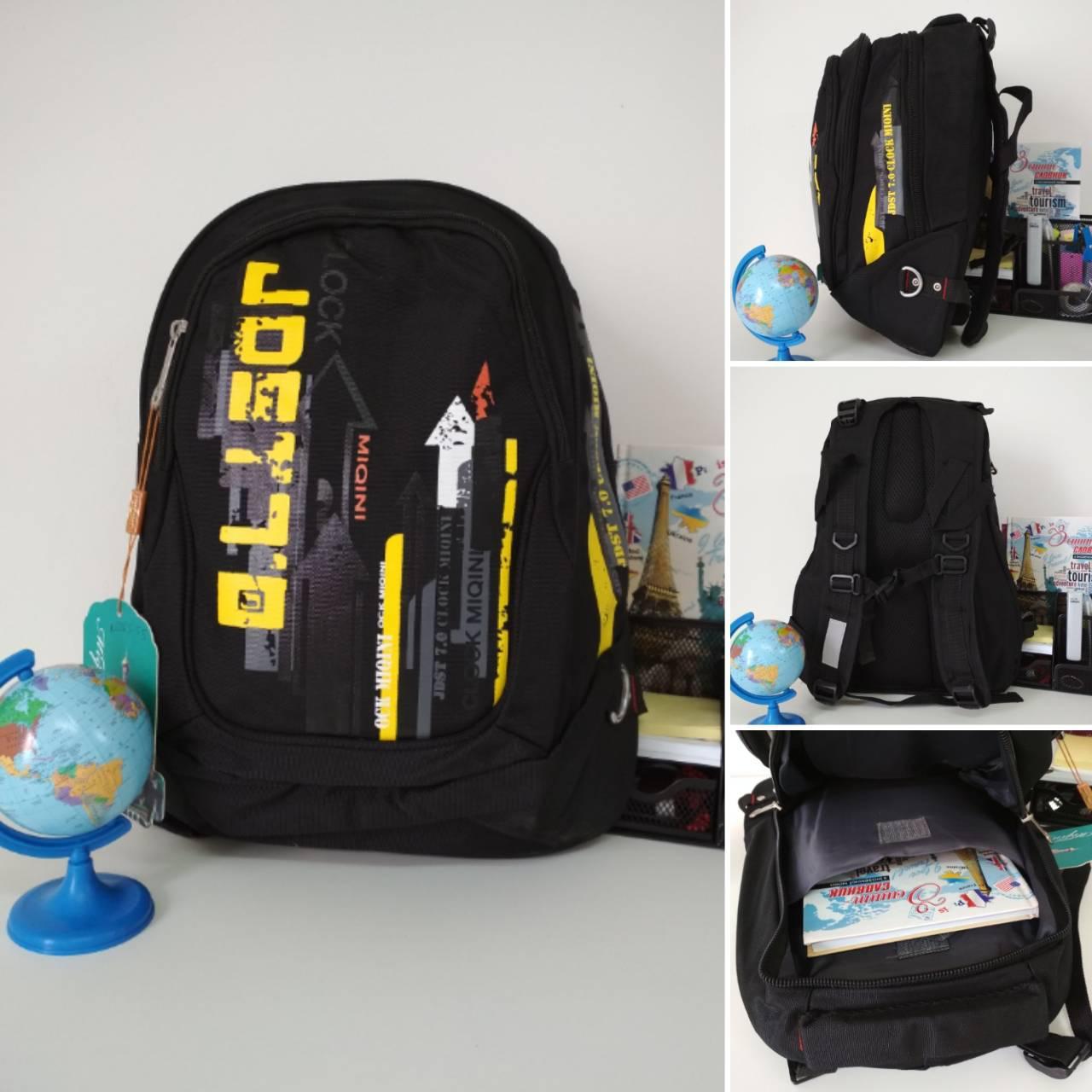 Рюкзак для мальчиков хорошее качество размер 43х32х15
