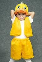 Детский карнавальный костюм Утенок