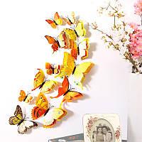 Двойные желтые 4D бабочки для декора., фото 1