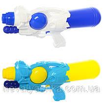 Водное Оружие Водяной Автомат Помпа 33 см, M 5602, 008320