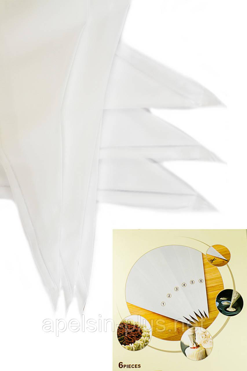 Кондитерский силиконовый мешок набор из 6 штук