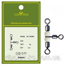 Вертлюг Golden Catch тройной с бусинками 1046BN №10х12 (5шт)