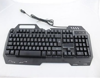 Клавиатура KEYBOARD GK-900