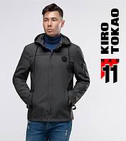 11 Киро Токао | Ветровка 2059 темно-серый