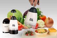 Slap Chop, Слэп Чоп, измельчитель - для продуктов - Овощерезка