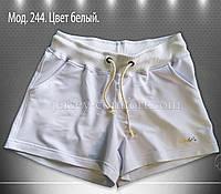 Шорты женские трикотажные. Белые . Мод. 244., фото 1