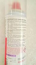 Консервационная защитная смазка Mottec, аэрозоль 150мл, фото 3