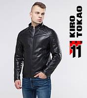 11 Киро Токао | Мужская куртка на осень 4096 черный