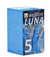 Тест-полоски на холестерин Wellion Luna Duo 5 шт