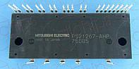 Инвертор 3Ф 600В 30А MitsubishiI PS21267-AHP Module