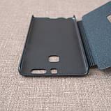 Чехол Nillkin Sparkle Huawei P9 black EAN/UPC: 6902048119253, фото 5