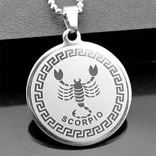 Скорпион - талисман на подарок