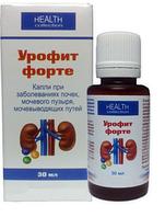 Урофит Форте - капли от болей в почках и мочевого пузыря, натуральное лечение почечнойнедостаточности, фото 1