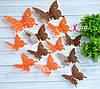 Бабочки для декора коричневые с рыжим