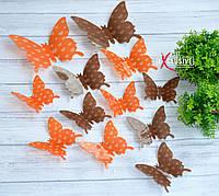 Бабочки для декора коричневые с рыжим, фото 1