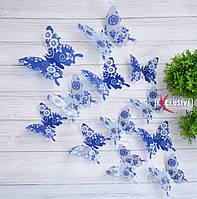 Бабочки для декора с синим узором.