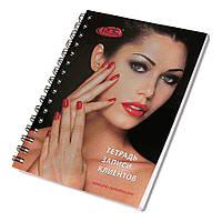Тетрадь записи клиентов PNB, 16х21, 90 страниц