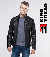 11 Киро Токао | Мужская куртка осенняя 4935 черный