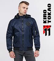 11 Kiro Tokao   Бомбер мужской 9981-1 темно-синий