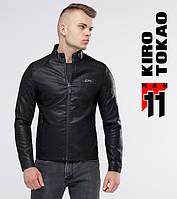 11 Киро Токао   куртка осенняя 3316 черный