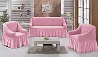 Чехол на диван и 2 кресла универсальный, розовый