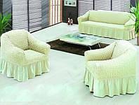 Чехол на диван и 2 кресла универсальный, сливочный, фото 1