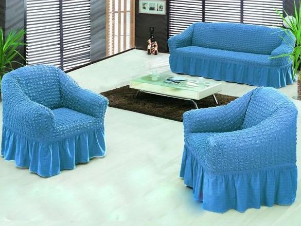Чехол на диван и 2 кресла универсальный, синий