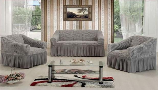 Чехол на диван и 2 кресла универсальный, серый