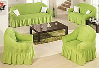 Чехол на диван и 2 кресла универсальный, салатовый, фото 1
