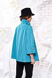 Куртка-ветровка женская демисезонная в 6ти цветах Р-114 50-58 размеры, фото 7