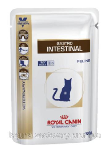 Влажный корм для кошек при нарушении пищеварения, 100гр/ Роял Канин GASTRO-INTESTINAL FELINE Pouches