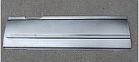 Ремонтная рем. вставка боковины средней левой Газель, Соболь ГАЗ-2705,3221,2217 наружная (под баком)