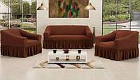 Чехол на диван + 2 кресла СОТЫ, коричневый