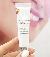 Питательный крем для век Холи Ленд Nourishing Eye Cream Juvelast Holy Land 15 мл