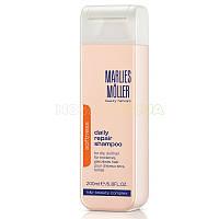 Ежедневный восстанавливающий шампунь Marlies Moller 200 мл Daily Repair Shampoo