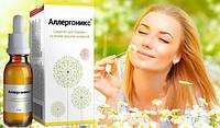 Аллергоникс - средство для борьбы с аллергией, Эффективный препарат от аллергии,быстро вылечиться от аллергии, фото 1