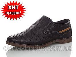 Шкільні туфлі-мокасини для хлопчика (р 35-23см устілка)
