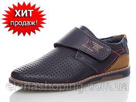 Стильні шкільні туфлі-мокасини з перфорацією для хлопчика (р33-34).