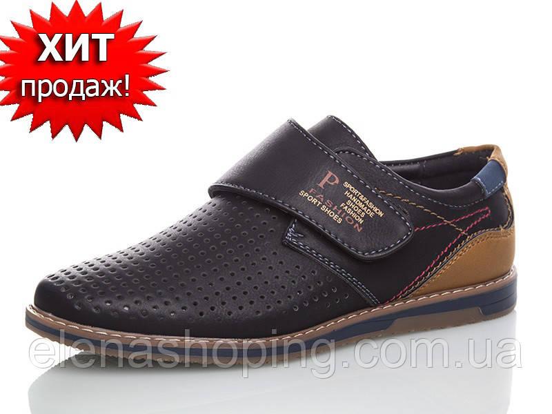 Стильные черные туфли-мокасины для мальчика  (р 34-22,5см стелька)