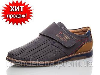 Стильные туфли для мальчика  р(31-36)