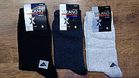 """Чоловічі бавовняні стрейчеві шкарпетки""""MILANO""""(40-45)"""