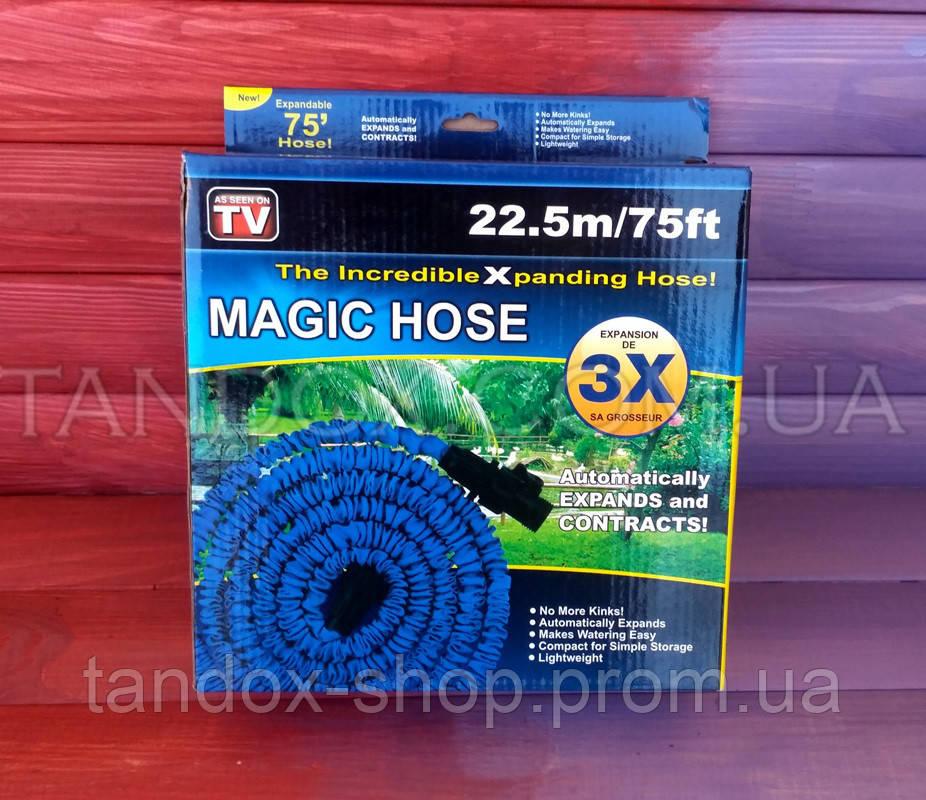 Супер легкий, компактный и прочный поливочный шланг Magic Hose 45м/150