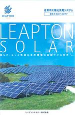 Солнечная фотопанель Leapton Solar LP 156*156-P-60-275W, фото 3