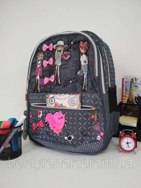 bc05892b32ce Школьный рюкзак для девочки с анатомической спинкой Девочки-модницы ...