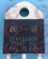 Симистор 40А 600В STM BTA41-600BRG TO3P