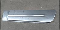 Ремонтна рем. вставка боковини (крила) задньої правої (хвіст) Газель ГАЗ-2705, 3221