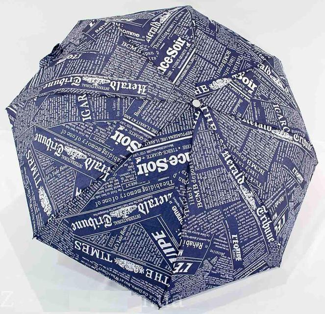 Зонты полуавтоматы на 8 спиц цвет синий