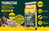 Корм для собак Йозера ЯнгСтар (Josera YoungStar) птица-картошка, БЕЗ ЗЕРНОВОЙ, 4,5кг