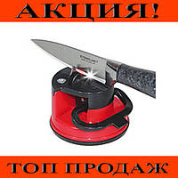 Точилка для ножей Knife H0180!Хит цена